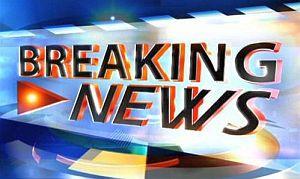 BreakingNews(1)